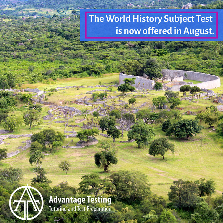 Don't miss the first August World History Subject Test administration next month!